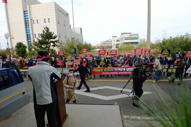 21일 오전 사천시 한려해상국립공원 사무소 앞에서 남해군 도의원과 군의원, 남해군민들이 참석한 가운데 한려해상국립공원 구역 재조정을 촉구하는 집회를 하고 있다.