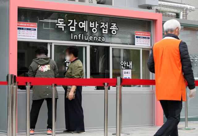 22일 서울의 한 병원 독감 예방접종 창구 앞이 한산한 모습을 보이고 있다. 연합뉴스