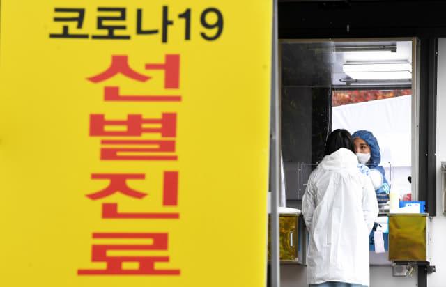 19일 오후 창원시 진해보건소 코로나19 선별진료소에서 의료진이 한 내원객의 검채를 채취하고 있다./김승권 기자/