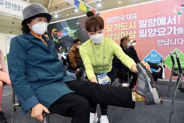 19일 창원컨벤션센터에서 개막한 2020항노화산업박람회에서 시민들이 밀양요가 체험을 하고 있다. 박람회는 21일까지 열린다./김승권 기자/