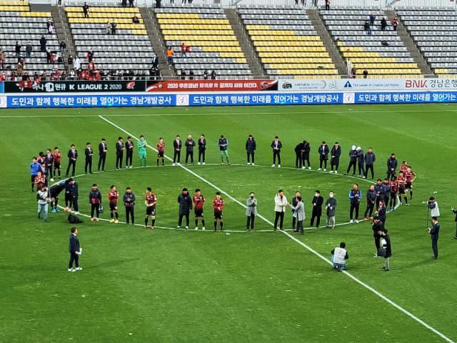 경남FC선수단이 21일 창원축구센터에서 열린 대전과의 경기에서 승리해 준플레이오프 진출을 확정하고 팬들에게 인사를 하고 있다.