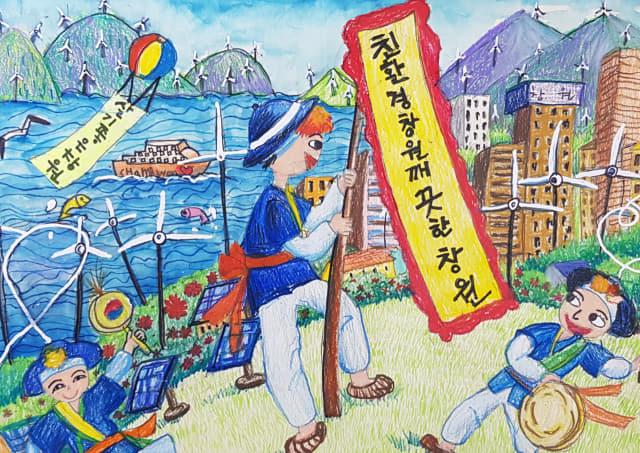 용마초 최민경