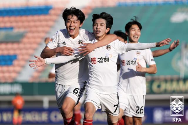 김해시청축구단이 주한성의 결승골로 챔피언결정전 1차전에서 1-0 승리를 거뒀다./대한축구협회/