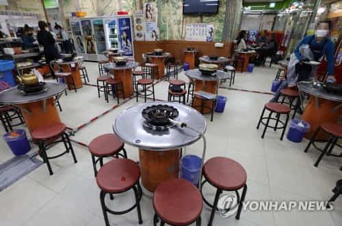 사진은 지난 4일 서울시 종로구 한 음식점 모습. [연합뉴스 자료사진]