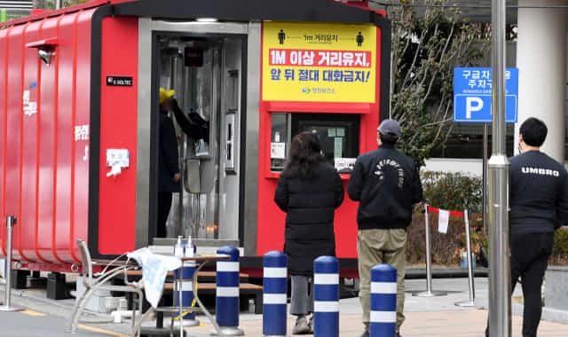 창원시보건소 선별진료소에 코로나19 검사를 받기 위한 시민들이 차례를 기다리고 있다./성승건 기자 경남신문 자료사진/