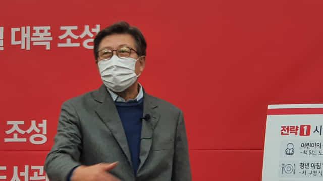 국민의힘 박형준 부산시장 예비후보,