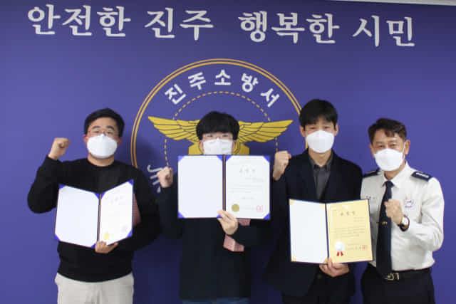 표창장 수여자 사진(왼쪽부터 김한기, 강창화, 임소형, 진주소방서장)