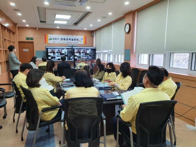 창원교육지원청이 21일 아이톡톡으로 교육설명회를 하고 있다./창원교육지원청
