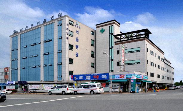 삼천포서울병원 서민층 의료서비스 지원사업 실시