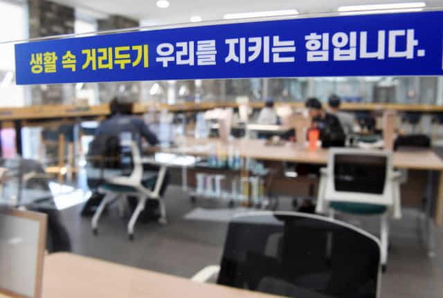 지난해 11월 경남대표도서관 열람실에 생활 속 거리두기를 당부하는 플래카드가 걸려 있다.