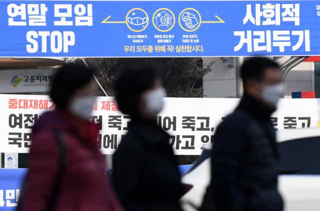지난해 12월 창원시청 사거리에 연말모임 취소를 당부하는 현수막이 걸려 있다./경남신문 DB/