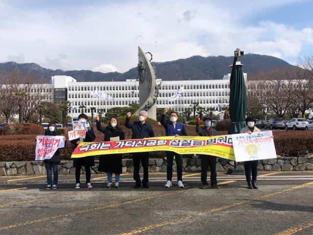 경남기후위기비상행동 등 도내 환경단체들이 26일 도청 앞에서 가덕도 신공항 특별법 철회를 촉구하는 기자회견을 열고 있다.