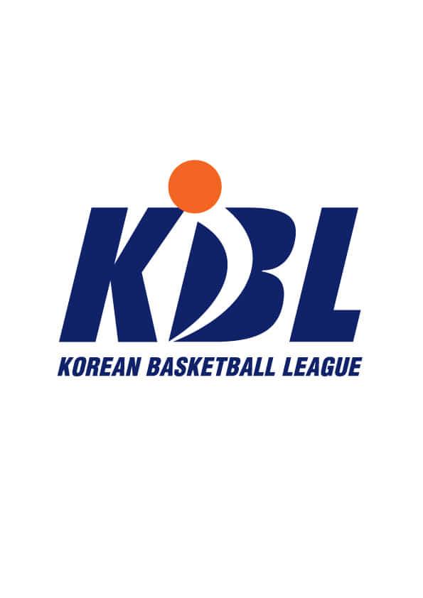 KBL 로고. /KBL/