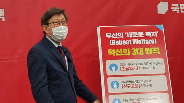 이언주·박성훈, 박형준 승리 축하 부산시민 결정 존중