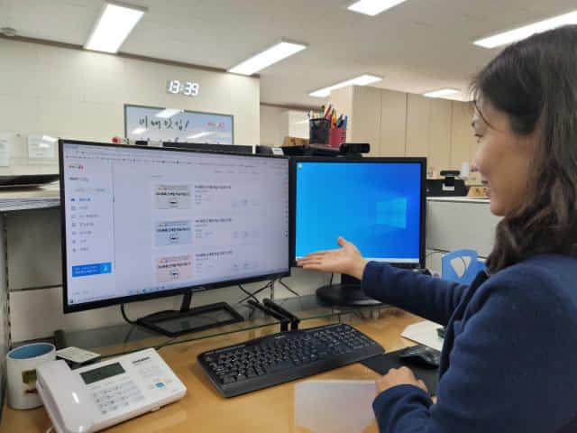 아이톡톡 운영센터 박혜정 선생님이 아이톡톡에 대해 설명하고 있다.