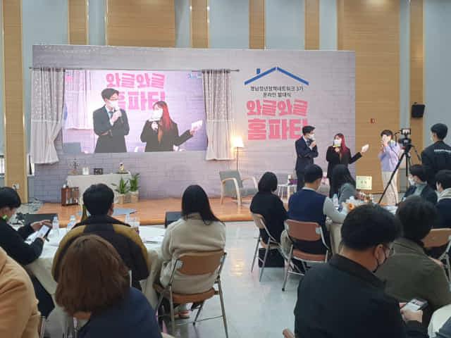 올해 제3기 경청넷 발대식에서 김상원(왼쪽) 도 청년정책추진단장이 진행자와 대화하고 있다.
