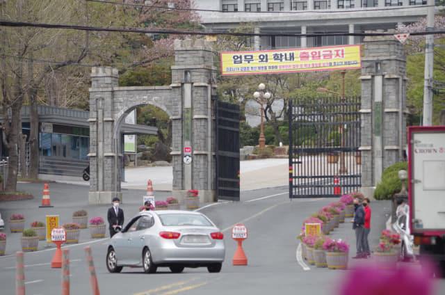 경남대학교 재학생이 코로나19 확진 판정을 받은 2일 대학 정문이 통제되고 있다.