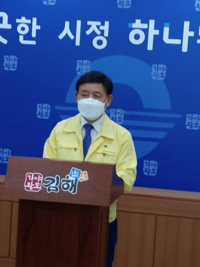 허성곤 김해시장이 주간보호센터 집단감염과 관련 기자회견을 하고 있다./이종구/