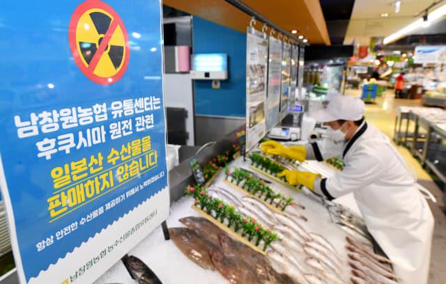 일본 정부가 후쿠시마 원전 방사능 오염수를 바다에 배출하기로 결정한 가운데 13일 오후 창원시 성산구 남창원농협농수산물종합유통센터 수산물 코너에서 '일본산 수산물을 판매하지 않는다'는 안내문이 붙어 있다./성승건 기자/