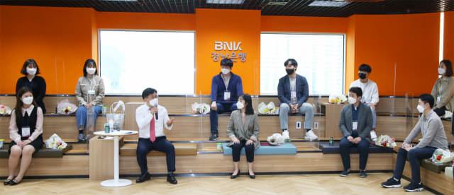 지난 2일 BNK경남은행 본점 6층에서 최홍영 은행장이 젊은 행원들과 은행 미래 비전에 대해 이야기를 나누고 있다./BNK경남은행/