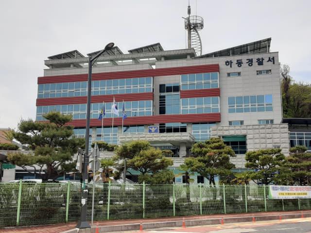 하동경찰서./김호철/