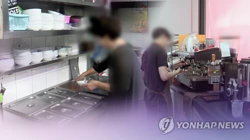 '직원 둔 사장님' 감소 (CG)[연합뉴스TV 제공]