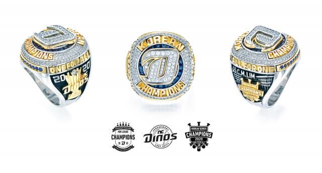 17일 공개된 NC 다이노스 우승반지. 지난 2020년 프로야구 정규시즌·한국시리즈 통합 우승을 기념해 제작됐다. 반지에는 18k 및 10k의 금과 다이아모든 150개, 사파이어 41개 등 보석이 사용됐다. /NC 다이노스/