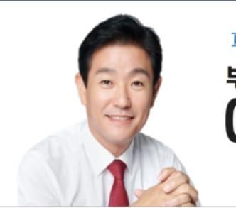 이주환 국회의원,'야당 전문고발꾼'안진걸·권보람 맞고소/의원사무실
