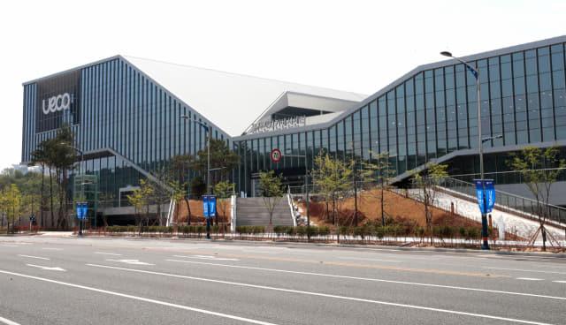 울산전시컨벤션센터 전경./울산시/