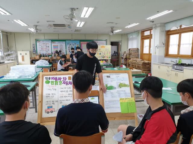 김해 봉명중학교의 환경수업./경남교육청/