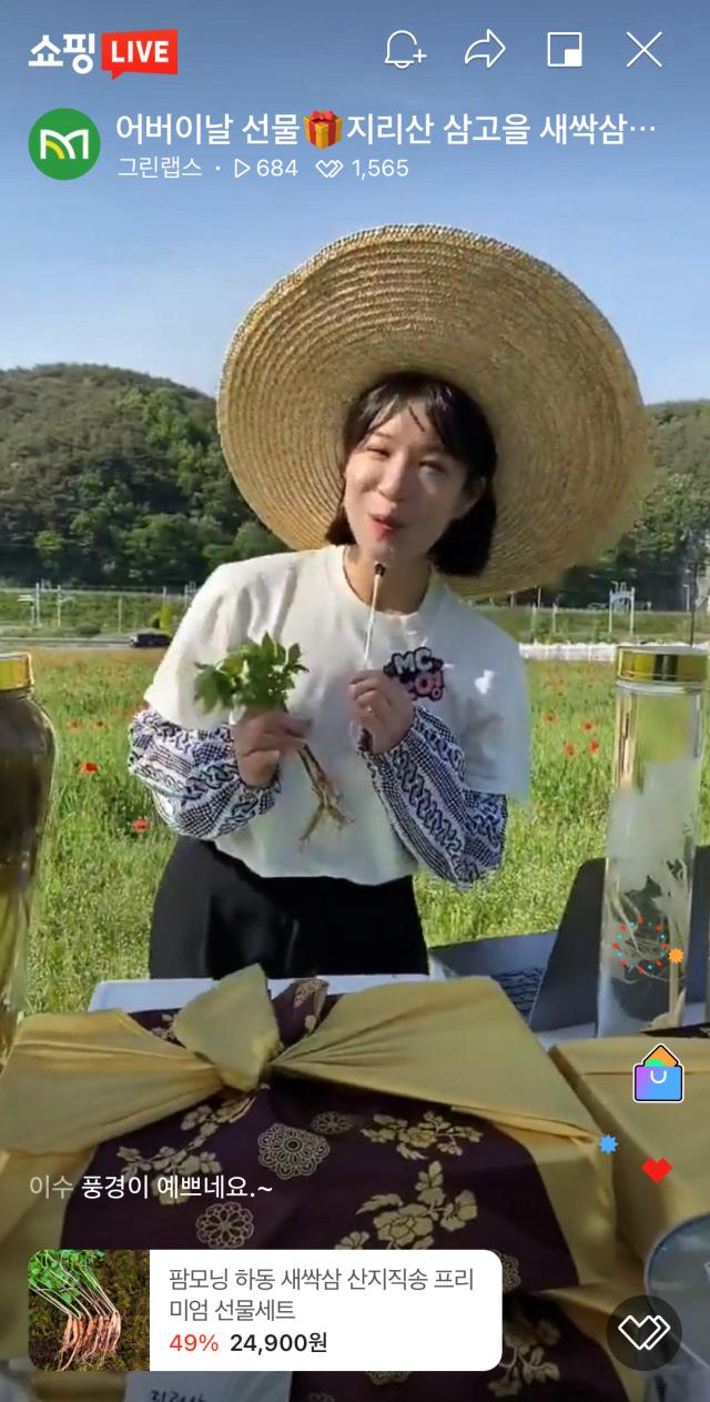 오는 13일까지 진행되고 있는 하동 북천 꽃양귀비 배경의 '라이브 커머스' 모습./하동군/