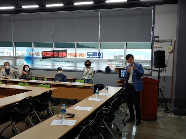 6일 오후 전교조 경남지부 강당에서 '후쿠시마 핵 오염수 방류 저지를 위한 토론회'가 열리고 있다. /마산창원진해환경운동연합/