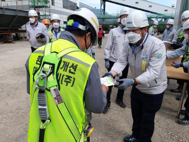 삼천포발전본부 중대산업사고 예방 현장 특별점검