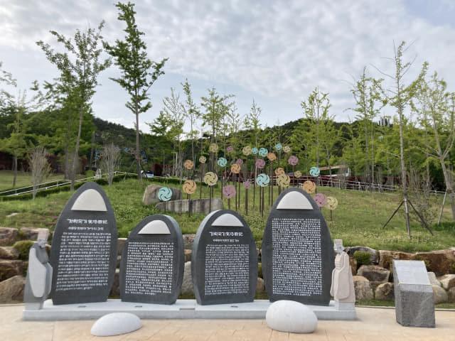 김해가야테마파크에 설치된 '가락국기 상징조형물'./김해시/