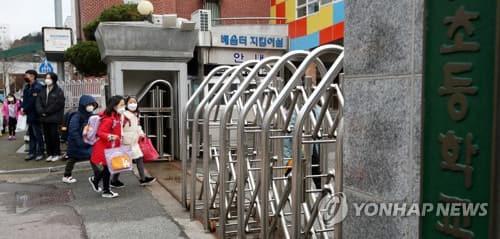 등교하는 초등학생들 [연합뉴스 자료사진. 재판매 및 DB 금지]