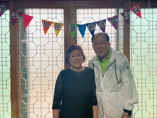 '사법형 그룹홈'인 김해 새빛청소년회복지원시설을 운영하고 있는 이태숙(왼쪽) 소장과 남편 손영길씨.