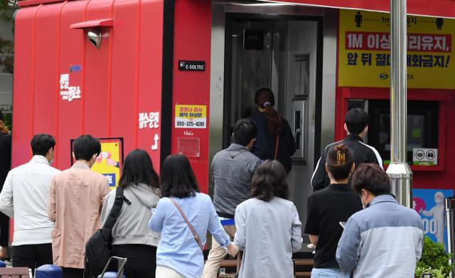 17일 오후 창원시보건소 선별진료소에서 내원객들이 코로나19 검사를 기다리고 있다./성승건 기자/