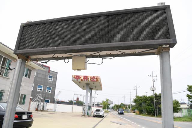 10일 창원의 휴업 중인 주유소에 전광판이 꺼져 있다./김승권 기자/