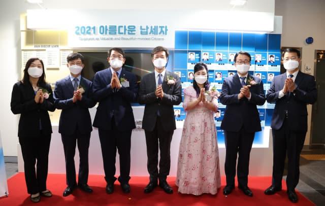 삼천포서울병원 이승연 이사장 등 납세자 30인 홍보관 제막