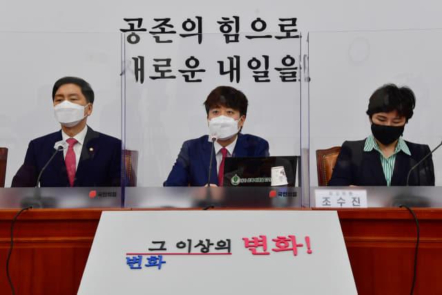 국민의힘 이준석 대표가 17일 오전 국회에서 열린 최고위원회의에서 발언하고 있다. 연합뉴스