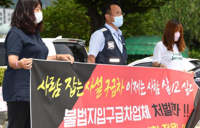 대한응급구조사협회 회원들이 24일 오후 도청 앞에서 병원 간 전원시스템의 개편을 촉구하는 기자회견을 하고 있다./성승건 기자/