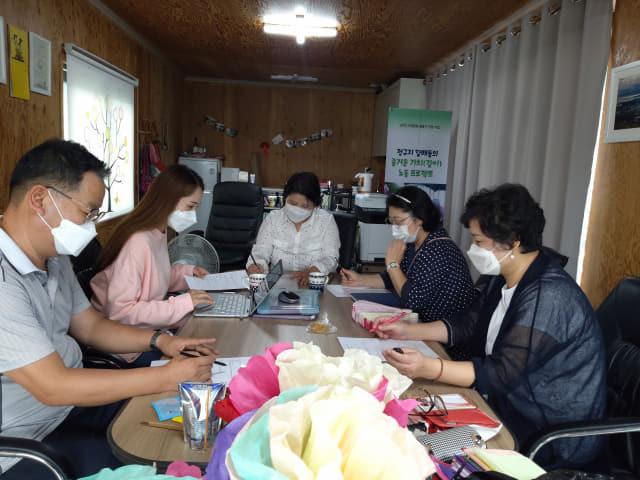 평촌마을 문화행사를 위한 기획회의를 하고 있다.