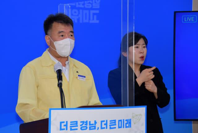 권양근 복지보건국장 브리핑