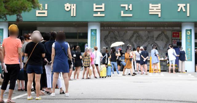 13일 오후 김해시 보건소 선별진료소에서 시민들이 코로나19 검사를 받기위해 차례를 기다리고 있다./김승권 기자/