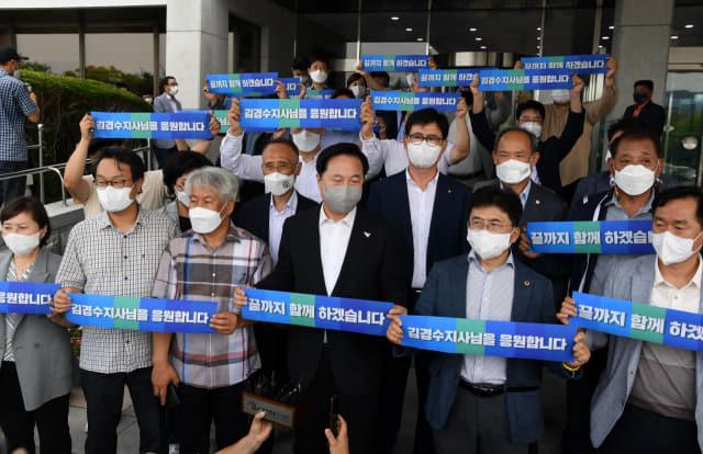 김경수 지사의 대법원 선고일인 21일 오전 김두관 의원과 지지자들이 김경수 지사를 응원하는 플래카드를 들고 서 있다./성승건 기자/