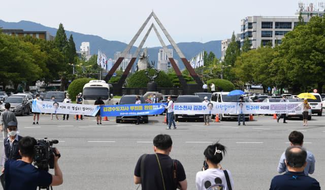 김경수 지사의 대법원 선고일인 21일 오전 김경수 지사 지지자들이 도청 앞에 응원 현수막을 펼치고 있다./성승건 기자/