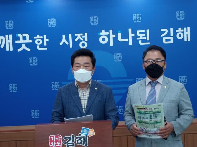 국민의힘 이정화(왼쪽)·김창수 김해시의원이 기자회견을 갖고 있다./이종구/