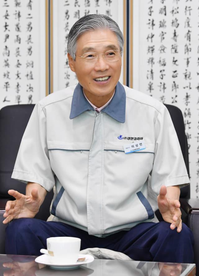 이상연 경한코리아 회장./경남신문DB/
