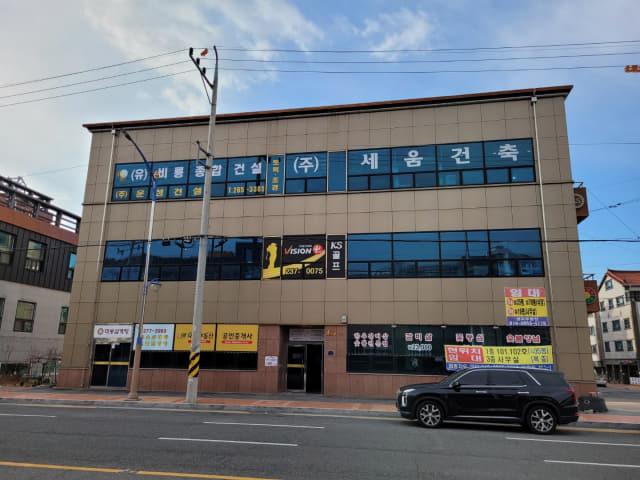 창원도우누리가 매입한 창원 봉림동의 한 건물./경남사회연대경제사회적협동조합/