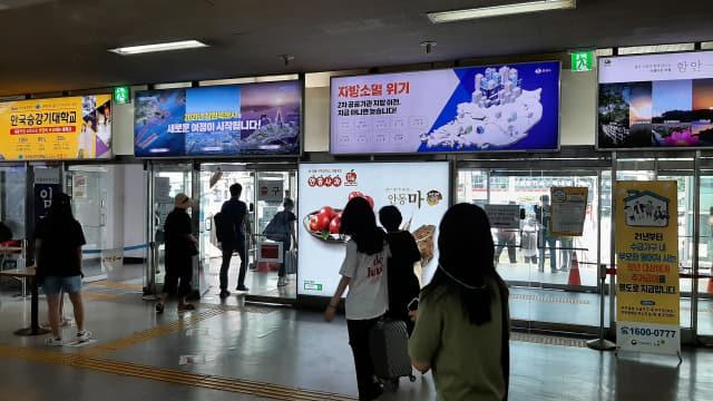 창원시 등 9개 지자체가 2차 공공기관 지방이전을 촉구하는 광고를 서울 남부터미널 정문 입구에 게재하고 있다./창원시/